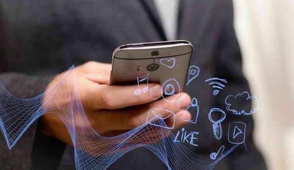 Espiar un móvil conectado a mi wifi